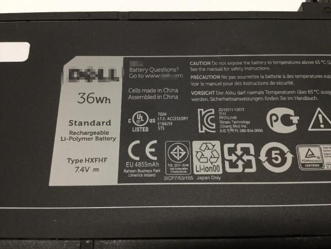 Replacement Dell Venue 11 Pro 7130 36Wh VJF0X VT26R HXFHF Battery